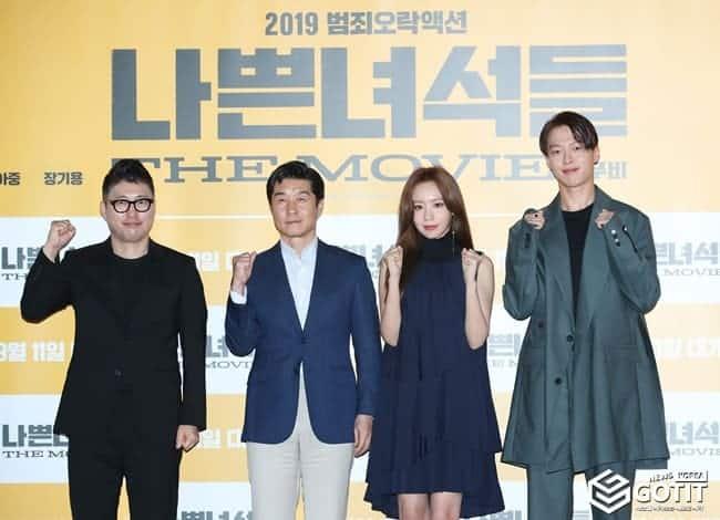 '나쁜녀석들' 무비로 돌아왔다. 손용호감독 / 배우김상중 / 김아중 / 장기용 ⓒ 갓잇코리아