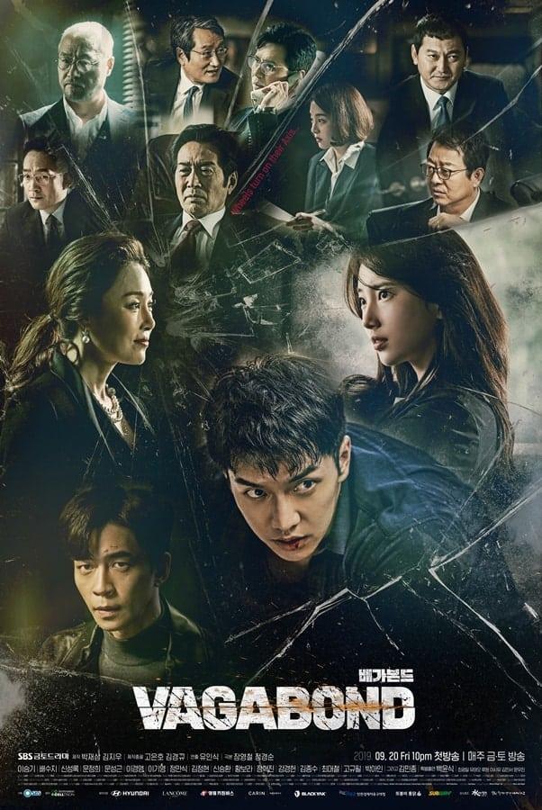 SBS '배가본드' 포스터 © 갓잇코리아