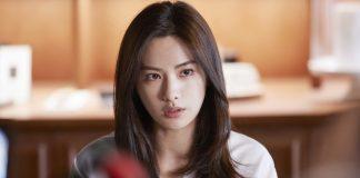 """애정 담긴 종영소감! 저스티스 '나나' """"뜨겁고 찬란한 여름으로 기억"""""""