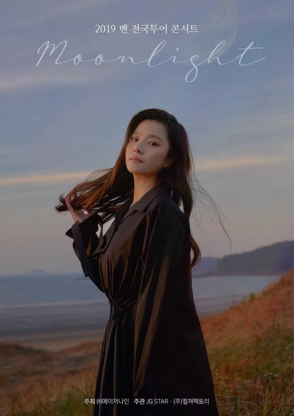 벤 전국투어 콘서트 개최 ⓒ 갓잇코리아