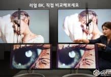 LG전자 '기술시연 행사' 8K TV 해상도 시연 ⓒ 갓잇코리아