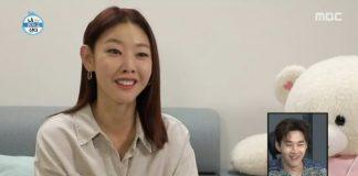 MBC '나 혼자 산다' 캡처 © 갓잇코리아