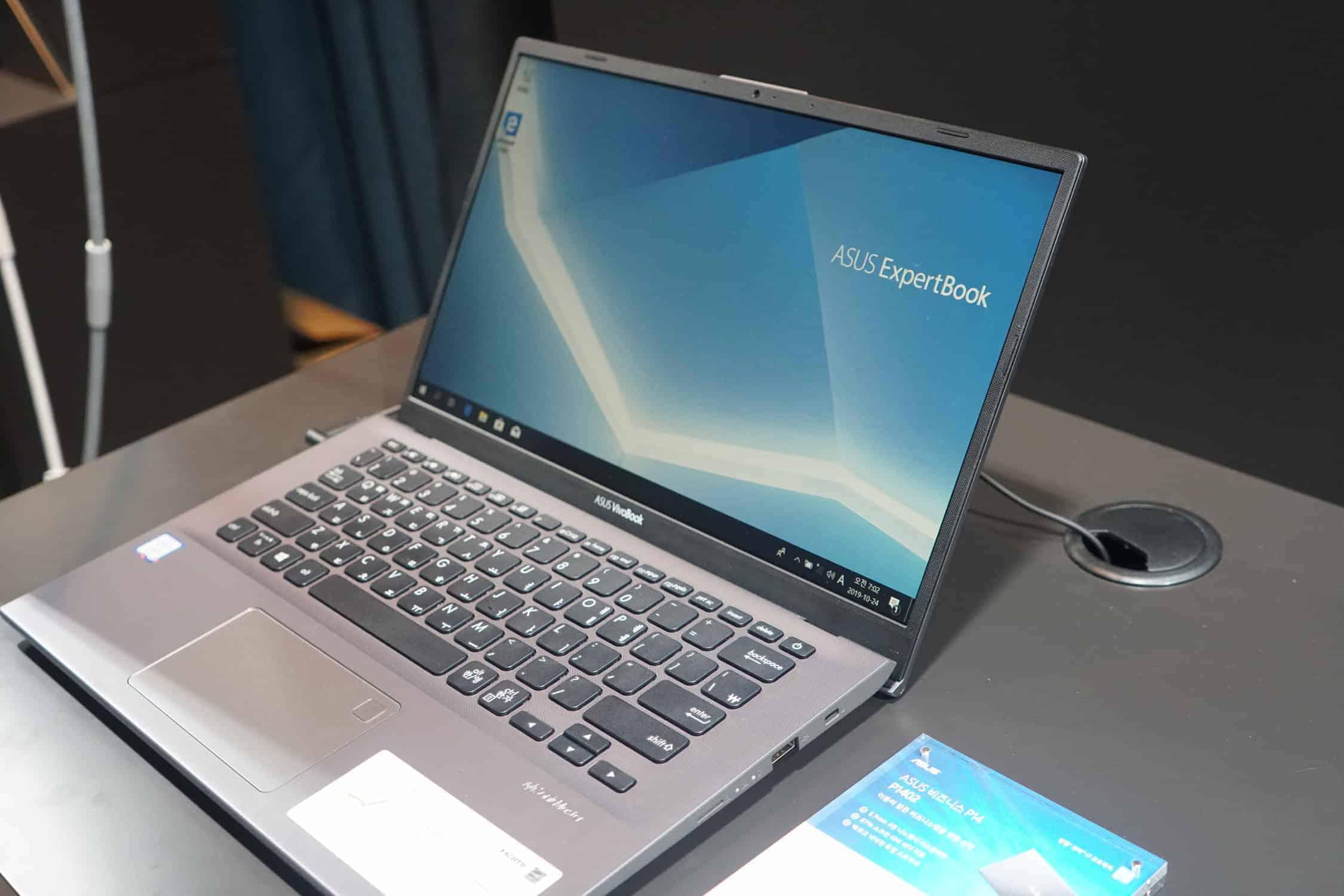 ASUS, 세계에서 가장 가벼운 비즈니스 노트북 2종 선보여 ⓒ 갓잇코리아