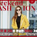 갓잇코리아 패션위크 / 유인나 공항패션 ⓒ 갓잇코리아