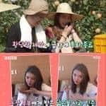 MBC '같이펀딩' © 갓잇코리아
