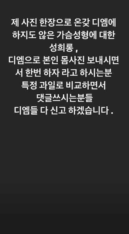 박지민 인스타그램 캡처 © 갓잇코리아