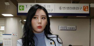 배우 윤지오 씨 / 갓잇코리아 DB © 갓잇코리아