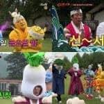 tvN '신서유기7' © 갓잇코리아