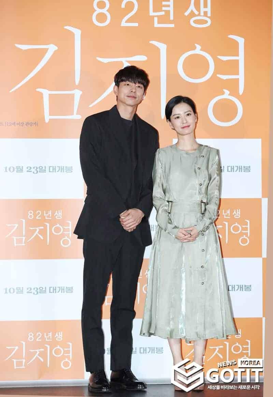 82년생 김지영이 영화로 ⓒ 갓잇코리아