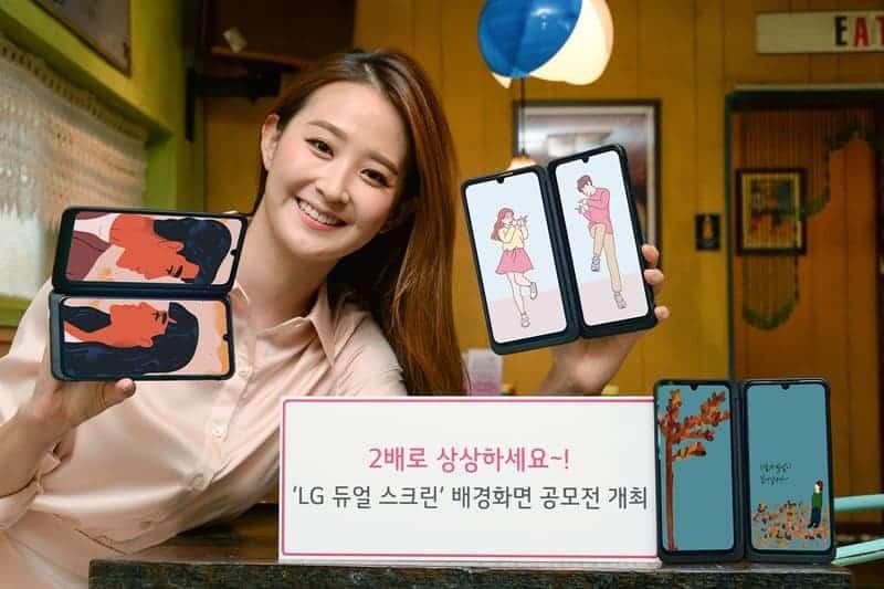LG전자 '듀얼스크린 배경화면 공모전' 개최…총 상금 800만원