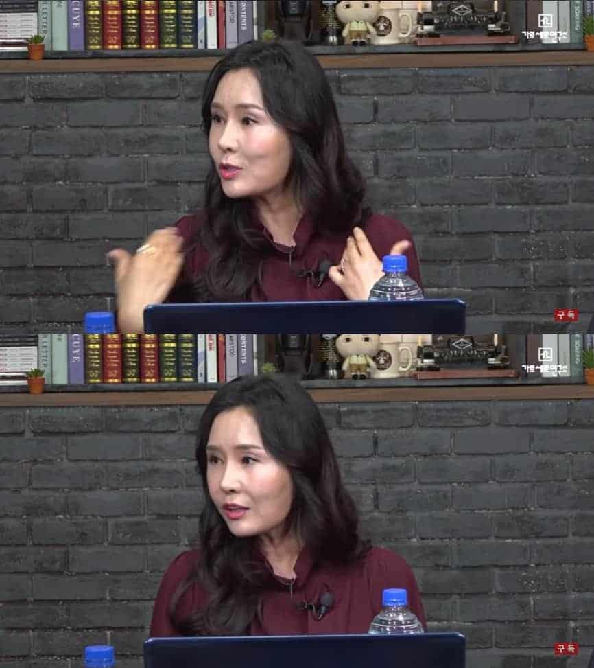 트로트가수 최사랑 ('가로세로연구소' 유튜브 캡처) © 갓잇코리아