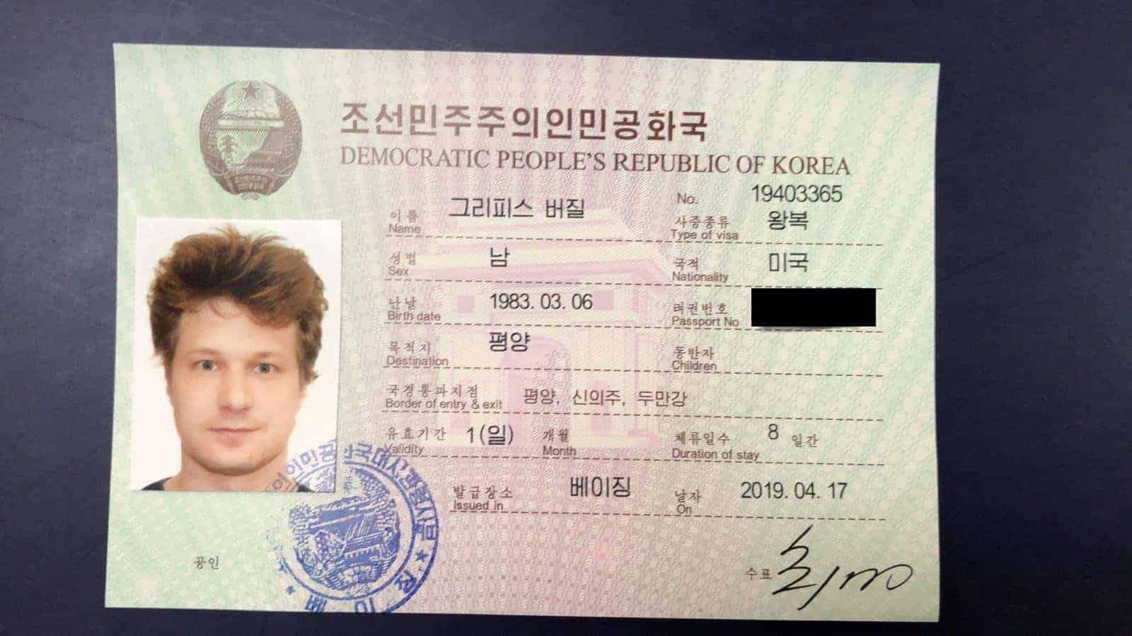미국 암호화폐 전문가 버질 그리피스(36)가 북한에서 암호화폐로 제재 회피 정보를 제공한 혐의로 28일(현지시간) 미국에서 체포됐다. <출처: 버질 그리피스 트위터>