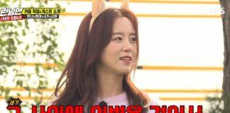 SBS '런닝맨' 캡처 © 갓잇코리아