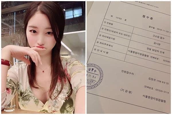 김나정 아나운서 인스타 그램 캡쳐 ⓒ 갓잇코리아
