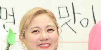박나래, 푸르른 새싹 미소 ⓒ 갓잇코리아