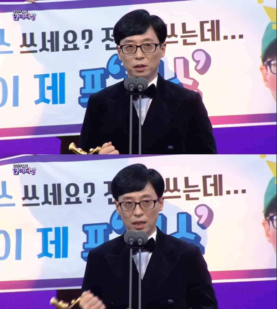 SBS 연예대상 © 갓잇코리아