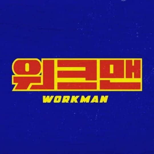 """[전문]일베 용어 논란 '워크맨'...""""정치적 목적 인지 못해 사과"""""""