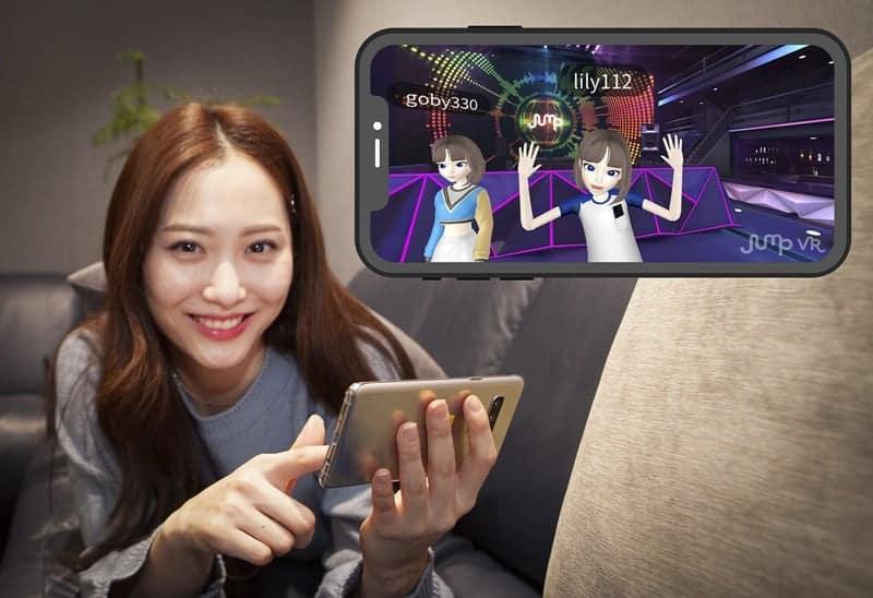 '내 손안의 VR'...SKT '점프 VR' 아바타, 스마트폰에서 만난다