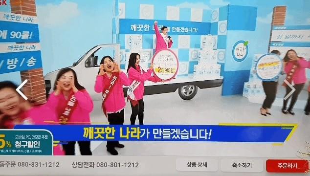 '홈쇼핑인지 선거운동인지'...SK스토아, 특정 정당 연상 선거법 위반 '논란'