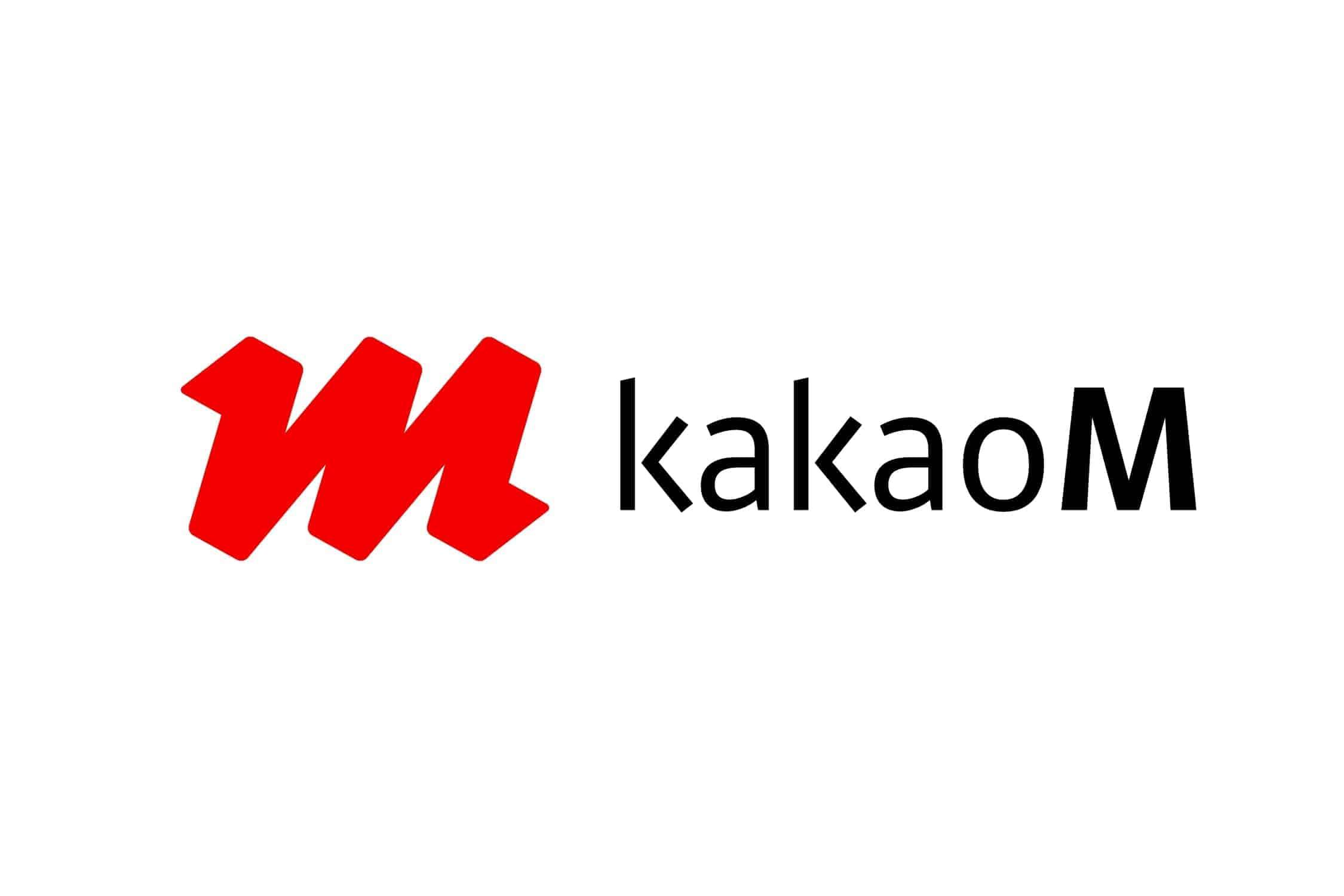 '콘텐츠 기업중 최대 규모'...카카오M, 2100억 규모 투자 유치