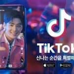 '뉴 노멀'시대 각광받는 동영상 플랫폼 '틱톡'...애플도 '틱톡' 마케팅 시작