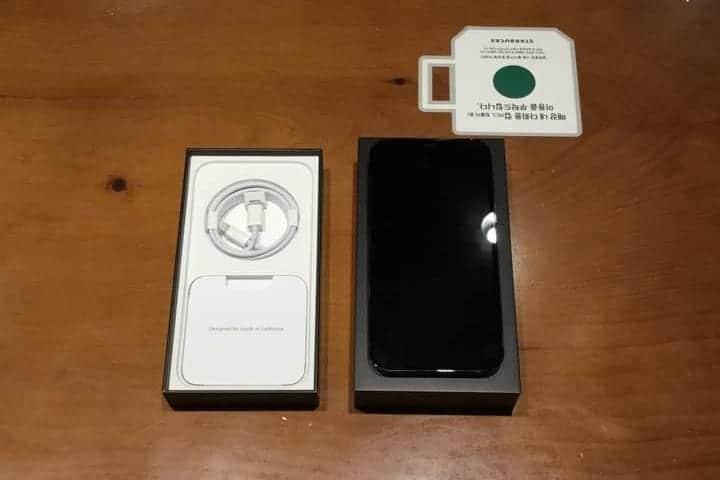 '아이폰12 프로 맥스'의 깔끔(?) 해진 패키지 모습