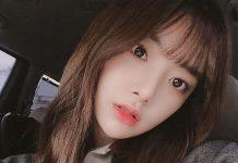 전 에이프릴 멤버 이현주 인스타그램 출처