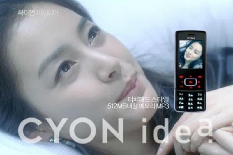 과거 LG 싸이먼이 출시한 초콜릿폰 광고 (사진=싸이먼)
