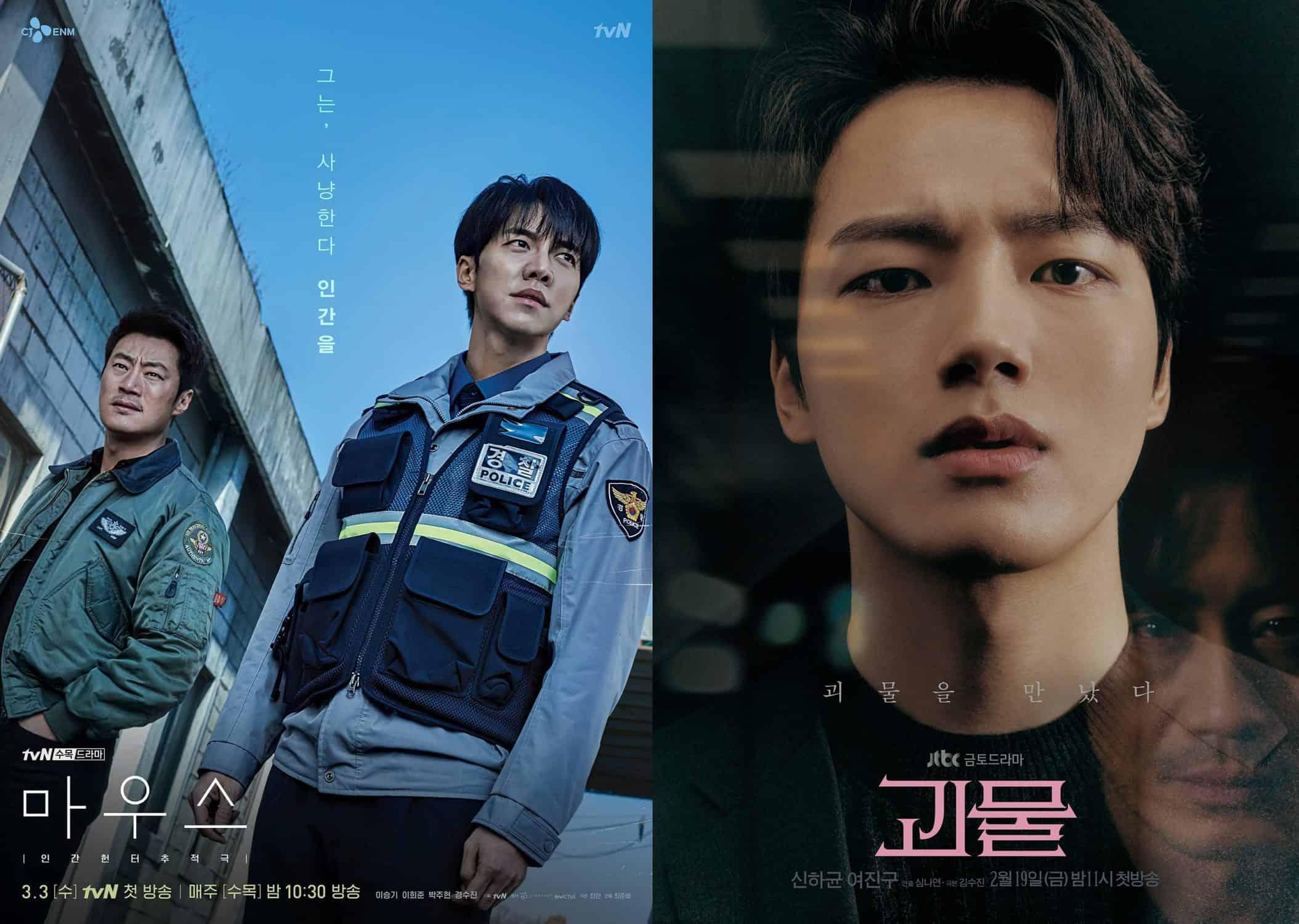[드라마 분석] '바른 경찰' 이승기 vs '고뇌하는 경찰' 여진구