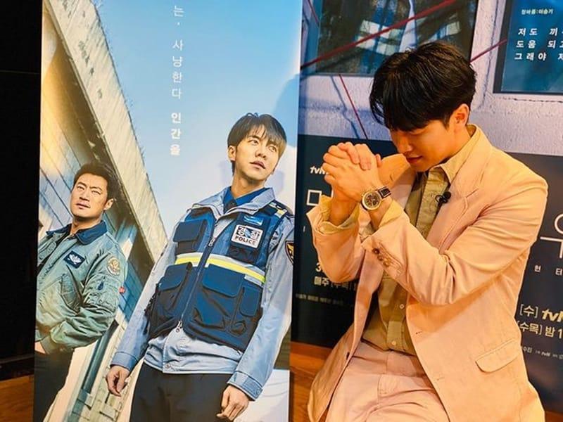 마우스 출연 중인 이승기 / 이승기 인스타그램 출처