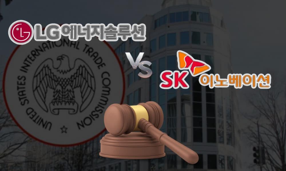 [경제잇] LG-SK 배터리 분쟁 3년 만에 종결...2조원에 합의