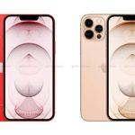 애플 아이폰13 도면 유출...탈모없앤다더니 약간 줄어들어! 어떤 모습?