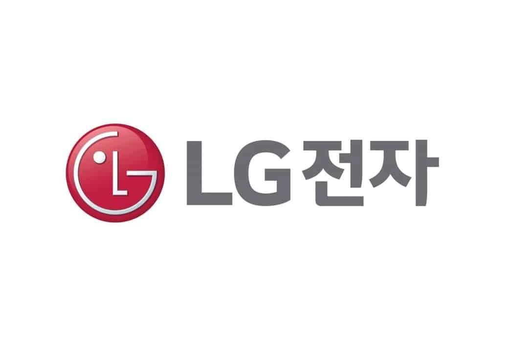 LG전자 무선사업부 5조적자 못버티고 26년만에 철수...7월말까지 영업