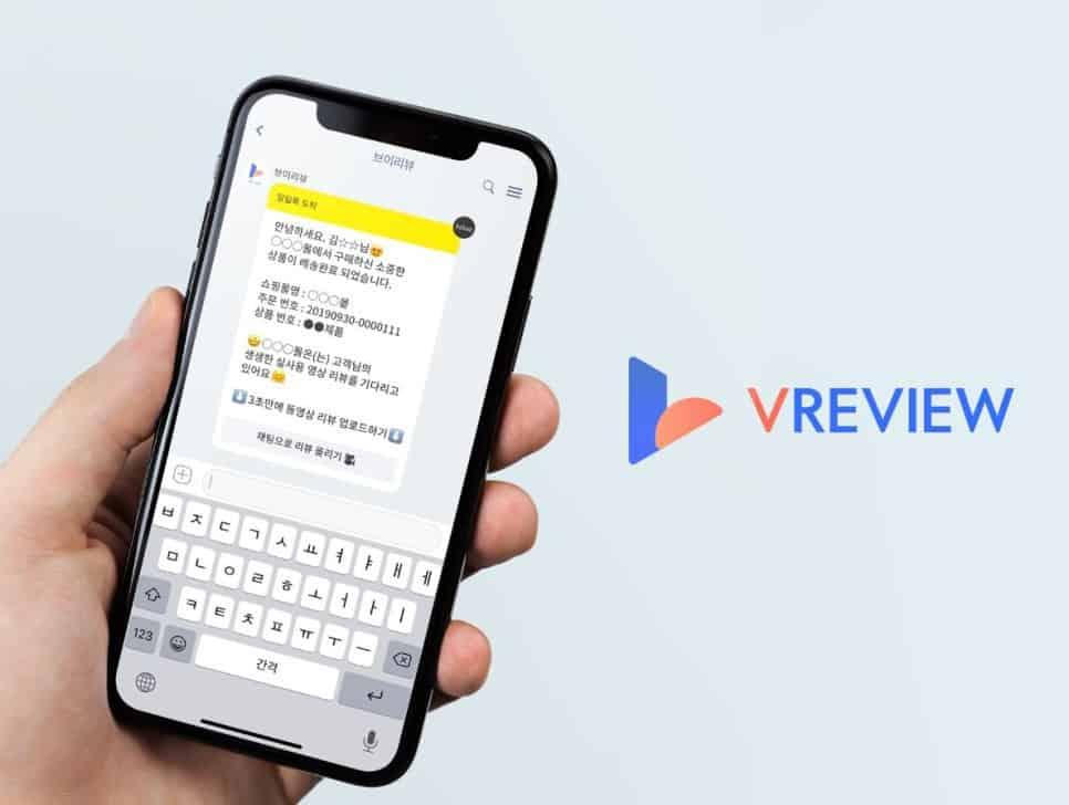 자체 특허 기술인 AI 챗봇이 실구매자의 동영상 리뷰를 수집해 노출한다