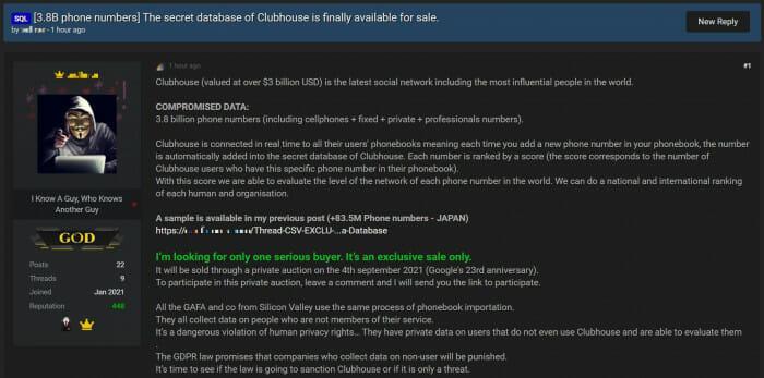 현재 삭제된 다크웹 클럽하우스 사용자 DB 판매 글