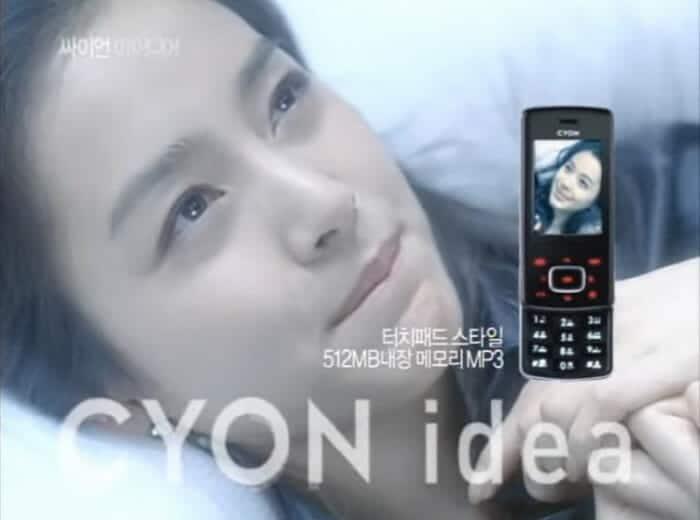 당시 김태희가 광고모델이었던 초콜릿폰...결국 LG폰 영광 재현 못하고 퇴장