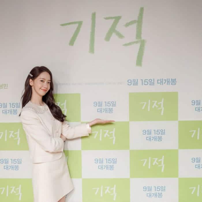 윤아 인스타그램 출처