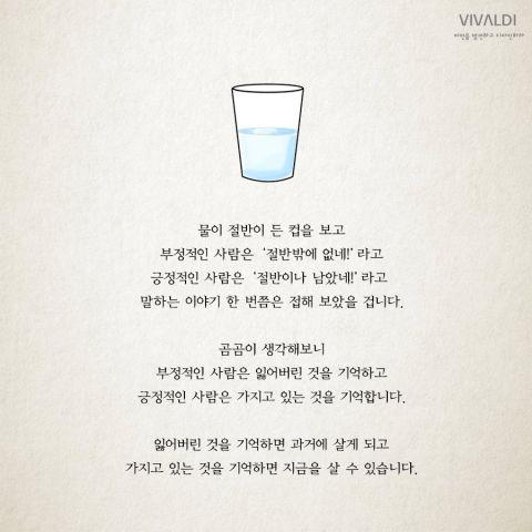 물이든 컵.jpg