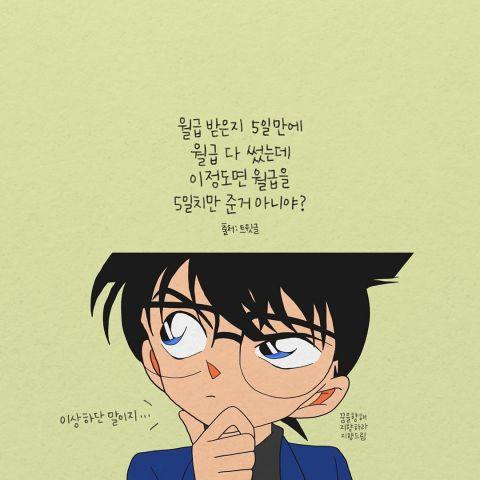 jihyangdream_ByfhUM3F5oX.jpg