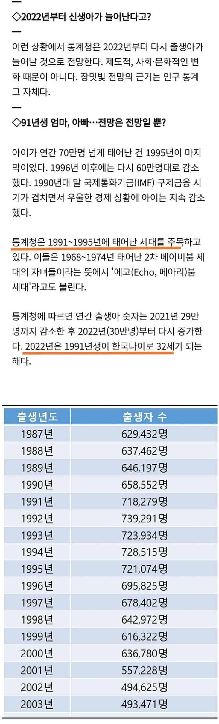 mb-file.php?path=2020%2F05%2F06%2FF119285_%ED%95%9C%EA%B5%AD%EC%9D%98%20%EB%A7%88%EC%A7%80%EB%A7%89%20%ED%9D%AC%EB%A7%9D%2091~95%EB%85%84%EC%83%9D%EB%93%A4.jpg